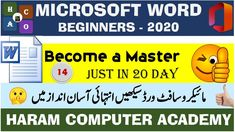 Microsoft Excel, Microsoft Office, How To Become, Words, Software, Tech, Hacks, Windows, Technology