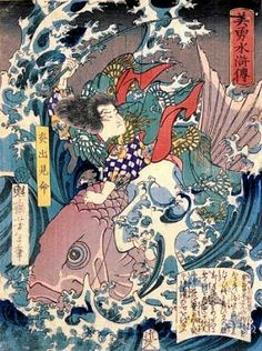 Ohoyamatsumi is in Japanese mythology an elder brother of Amaterasu, and an important god who rules mountain, sea, and war.