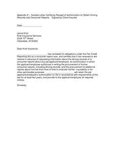 written request for a raise