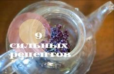 Эта трава лечит язву, депрессию, зубную боль. 9 лучших рецептов с душицей - CELEBNIK. RU