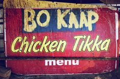 Bo Kaap menu Elle Decor, Yummy Yummy, Cape Town, South Africa, Menu, Typography, Spaces, Live, Photos