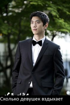 Gute Sung Joon, Running Man, High Society, Korean Actors, Seoul, Kdrama, Singing, Movies, Hyde