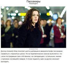 Шедевры Кино | Лучшие фильмы 2016