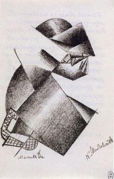 Prayer by Kazimir Malevich - Canvas Art Print Kazimir Malevich, Russian Avant Garde, Art Database, Geometric Shapes, Canvas Art Prints, Modern Art, Abstract Art, Prayers, Painting