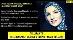 توفان توییتری  برای آزادی #هنگامه_شهیدی با هشتگهای زیر همچنان ادامه دارد: #freehengameh #freehengame #soshengameh  #هنگامه_شهیدی