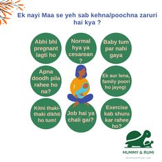 Indian Parenting, Sayings, Lyrics, Quotations, Idioms, Quote, Proverbs