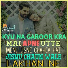 Kia likha hai ... Mujhe samjh nae aya Swag Quotes, Me Quotes, Funny Quotes, Hindi Quotes, Quotations, Qoutes, Punjabi Captions, Punjabi Memes, Real Love