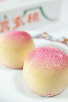 Peach Manju with white bean paste and peach jelly filling   Yamanashi, Japan 山梨名物 信玄桃: