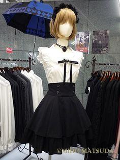 Miho Matsuda outfit