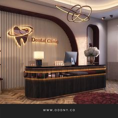 Oddny design studio offers creative interior designs, furniture design & production, implementation, finishing & shop fitting in Egypt & the Middle East. Clinic Interior Design, Clinic Design, Interior Design Studio, Healthcare Design, Medical Office Decor, Dental Office Design, Design Offices, Modern Offices, Cabinet Medical