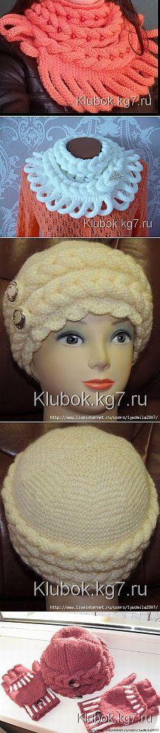 Всем известные плетёные шарфы и шапочки с Осинки | Клубок