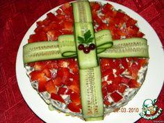 Gift salad