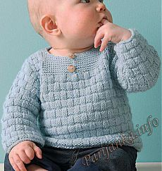Baby's undershirt or pullover (d) of Phildar No. Baby Cardigan Knitting Pattern Free, Baby Boy Knitting Patterns, Baby Hats Knitting, Knitting For Kids, Pull Bebe, Knit Baby Sweaters, Crochet Baby Clothes, Barn, Diy Crafts