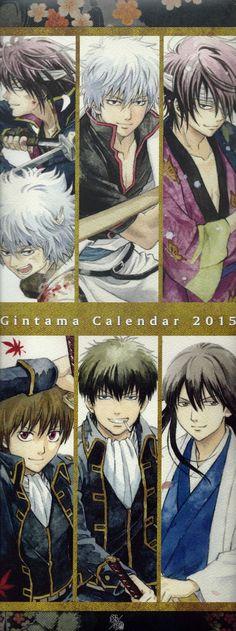 Sunrise (Studio), Gin Tama, Hijikata Toushirou, Takasugi Shinsuke, Sakata Gintoki, Katsura Kotaro