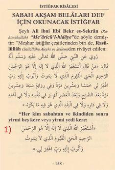 Dua For Ramadan, Dua In Urdu, Quran Book, Doa Islam, Islamic Phrases, Islam Facts, Baby Knitting Patterns, Prayers, Samba