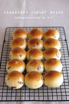 크랜베리 요거트 브레드 cranberry yogurt bread