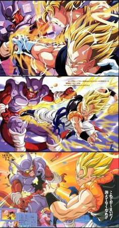 Dragon Ball Gt, Dbz Images, Dragon Games, Fanart, Anime Comics, Cartoon Art, Illustrations Posters, Anime Art, Son Goku