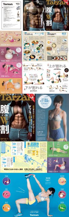 Tarzan No.672 (ターザン) #Tarzan #Abs #SayakaYamamoto #NMB48 #腹筋 #ターザン #山本彩