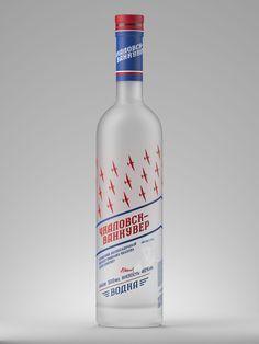 Concept Packaging vodka Chkalovsk-Vancouver, #unblvbl, #branding, #package, #design, #packingalcohol, #pack, #packing, #vodka, #russianvodka, #spirit, #saberov