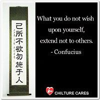 Vitrue Quote Analect of Confucius Chinese Calligraphy Wall Scroll