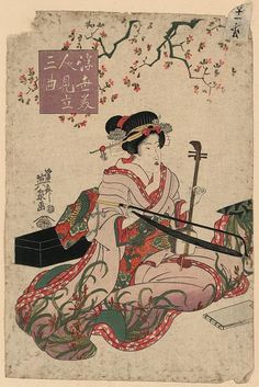 Eisen. From the Library of Congress' collection of Japanese prints. If you click through to the L.O.C., you can download a huge TIFF.