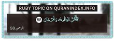Browse Ruby Quran Topic on http://Quranindex.info/search/ruby #Quran #Islam [55:58]