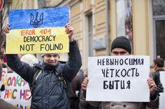 Crimea. Ha pasado un año  Austeridad, inflación y falta de inversión aquejan la vida diaria de las finanzas crimeas, mientras la población encuentra dificultades para acceder a determinados bienes de consumo. #Crimea #Ucrania