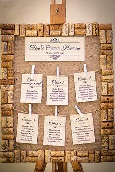 Шафран декор - Свадебные декорации