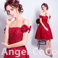 >> Click to Buy << Sexy Evening Dress Short Red Off Shoulder Sleeveless Sweetheart Party gown Evening Gowns Elegant Formal Prom Dresses 2017 kaftan #Affiliate
