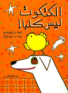 Egypte | lire le livre