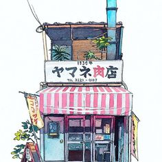 Artist living in Tokyo captures the beauty of ordinary buildings in his Tokyo Storefront series 4