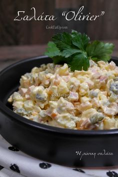 Potato Salad, Macaroni And Cheese, Potatoes, Vegetables, Ethnic Recipes, Food, Greek, Mac And Cheese, Potato