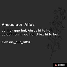 Ahsas aur Alfaz Hurt Quotes, Poem Quotes, Sad Quotes, Poems, 2am Thoughts, Longing Quotes, Zindagi Quotes, Love Hurts, Simple Words