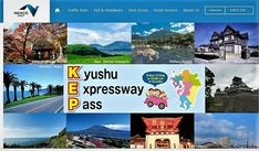 RVing in Japan. Kyushu Rental Camper is now offering KEP : Kyushu Expressway Pass. A great deal for our overseas customers. Camper Rental, Rest Area, Kyushu, This Is Us, Japan, Japanese