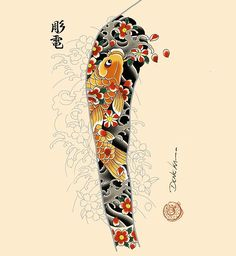 Tattoos From Around The World – Voyage Afield Koi Tattoo Sleeve, Full Sleeve Tattoo Design, Japanese Sleeve Tattoos, Japanese Koi Fish Tattoo, Japanese Tattoo Designs, Traditional Japanese Tattoo Sleeve, Koi Dragon Tattoo, Koi Tattoo Design, Dibujos Tattoo