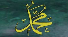 Bila Nabi Menangis - Berita Unik dan Aneh Bila Nabi MenangisAkuIslam.ID - Bila Nabi saja menangis tersedu-sedu dan para sahabat pilihannya bersedih saking takutnya neraka Jahanam; bagaimana dengan kita umatnya yang hidup dengan gelimang dosa di zaman ini?  Ilustrasi  Ia seorang yang ma'shum; terjaga dari dosa terpelihara dari segala yang buruk-buruk. Itu garansi Allah kepada kekasih-Nya Nabi Muhammad Saw. Tapi tahukah Anda dalam beberapa literatur hadits dan sejarah barangkali hanya…