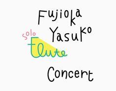 ふじおかやすこフルートコンサート ロゴタイプ | homesickdesign