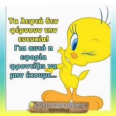 Funny Moments, Laugh Out Loud, Tweety, Minions, Picture Video, Funny Quotes, Jokes, Marvel, Lol