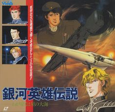 Legend of The Galactic Heroes LOGH