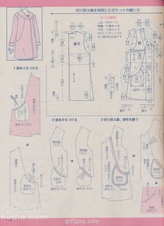 Lady boutique 7 14 by Pennie Annie Japanese Sewing Patterns, Easy Sewing Patterns, Coat Patterns, Vintage Sewing Patterns, Clothing Patterns, Pattern Draping, Modelista, Japanese Books, Book And Magazine