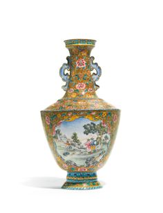 vase ||| sotheby's l12214lot6kmfrfr