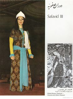 Safavid Period