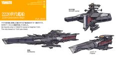 "Here's an excellent example of one of his Non-Yamato ships that's obviously still informed by the basic ""space battleship"" idea, yet makes it look like an entirely new concept. Description from drunkardswalkforums.yuku.com. I searched for this on bing.com/images"