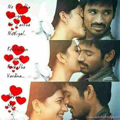 Movie Love Quotes, First Love Quotes, Love Quotes For Boyfriend, Song Quotes, Love Images, Love Photos, Tamil Songs Lyrics, Actor Quotes, Tamil Love Quotes