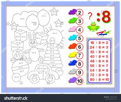 Exercises for kids with division by number Paint the picture. Educational page for mathematics baby book. Printable worksheet for children textbook. Back to school. Exercise For Kids, Beginner Exercise, Printable Worksheets, Multiplication, Cartoon Images, Mathematics, Textbook, Illustration, Back To School