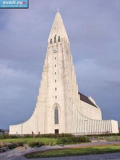Собор Хатльгримскиркья (Hallgrimskirkja), Рейкьявик, Исландия.