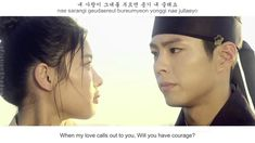 Gummy - Moonlight Drawn By Clouds FMV (Moonlight Drawn By Clouds OST Par...