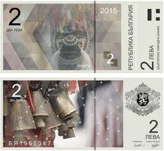 Футуристичен редизайн на българския лев, който популяризира националните ни ценности и постижения - сп. Обекти