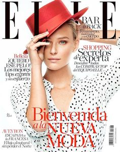 Bar RefaeliModels Glamorous Styles for ELLE Spain Cover Shoot