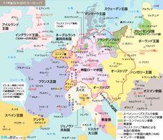 17世紀なかばのヨーロッパ詳細版  #無料ダウンロード #歴史地図 #17世紀 #ヨーロッパ #地図 #世界史 Historical Maps, Planer, Language, Study, History, Learning, World, Twitter, Italia